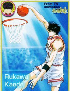 sd_rukawa1